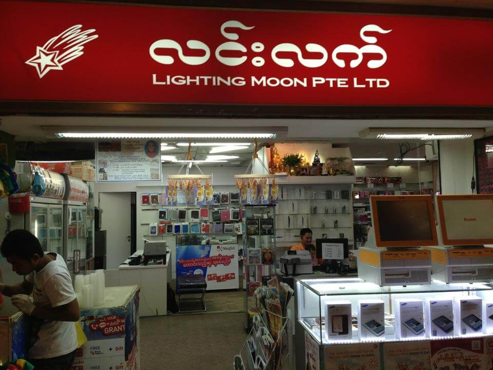 lighting moon mobile phone shop singapore