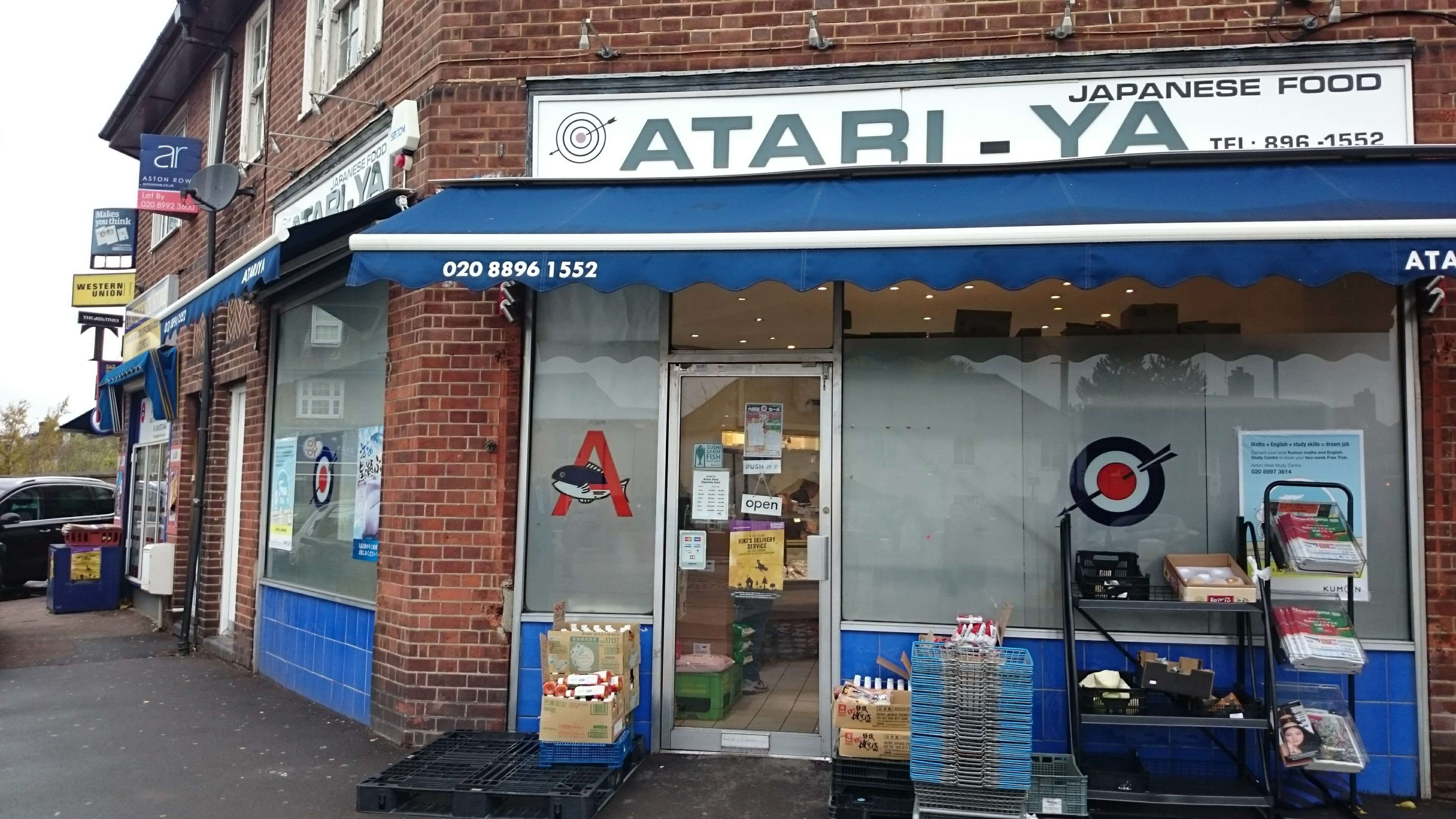 atariya london west acton