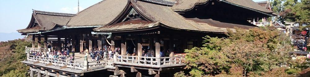kyoto day trip 24 hours guide kiyomizu dera temple